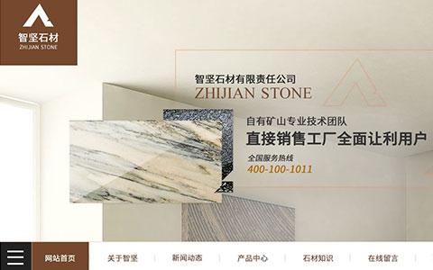 stone_sm